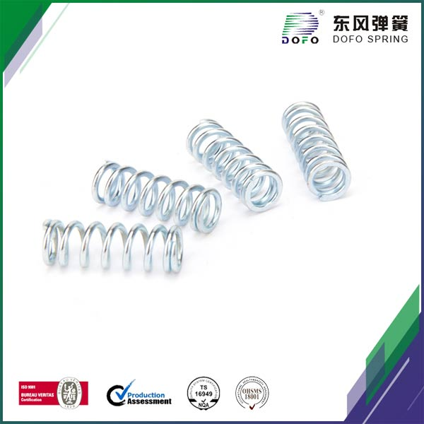 small-compression-springs